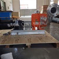 凸轮式橡胶转子泵