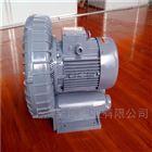 RB-077H5.5KW耐高温高压鼓风机