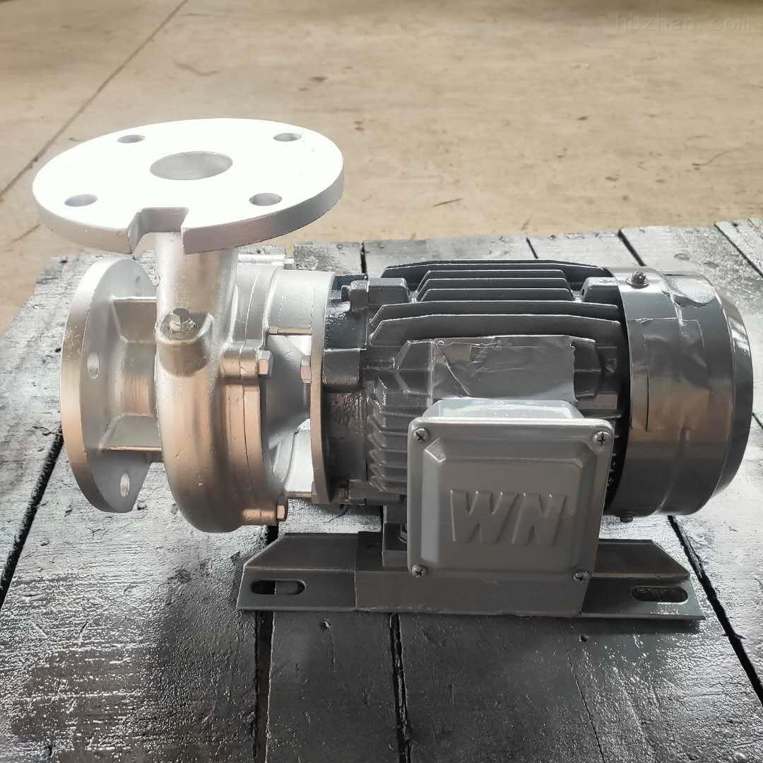 端吸式离心泵不锈钢泵壳