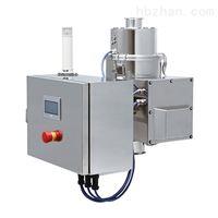 WPM系列粉末材料用金属异物检出机