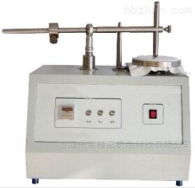 <strong>阻湿态微生物穿透试验仪</strong>