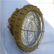 BLD170-100W隔爆型LED防爆泛光灯