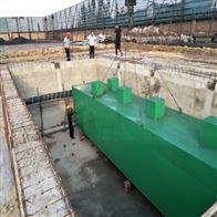 新農村生活汙水處理設備