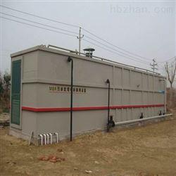 农村改造生活污水处理设备工艺优化