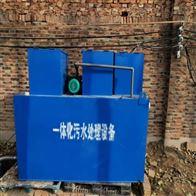 景區MBR汙水處理設備一體化