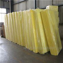 河北厂家A级防火玻璃棉板质量保证