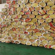 1200*600铝箔超细玻璃棉卷毡彩钢防火隔热棉