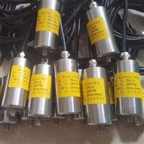 MLV-9振动速度传感器