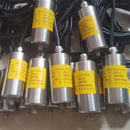 MLV-9振動速度傳感器