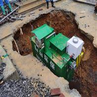 洗滌廠一站式汙水處理設備