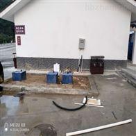 一站式新农村生活污水处理设备