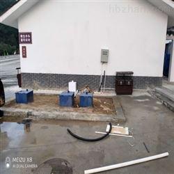 无锡市污水处理设备