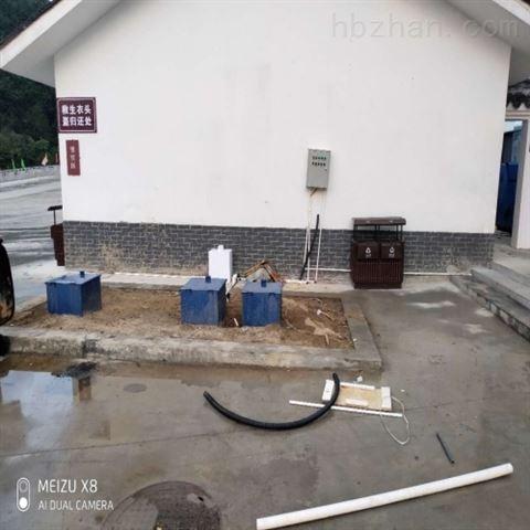 居民楼生活污水处理设备源头厂家