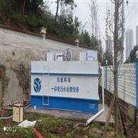 布草洗滌汙水處理裝置