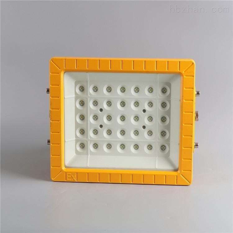 GLD660-方形LED防爆工厂灯100W