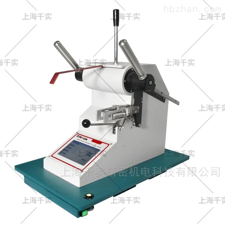 数字式落锤织物撕裂检测仪