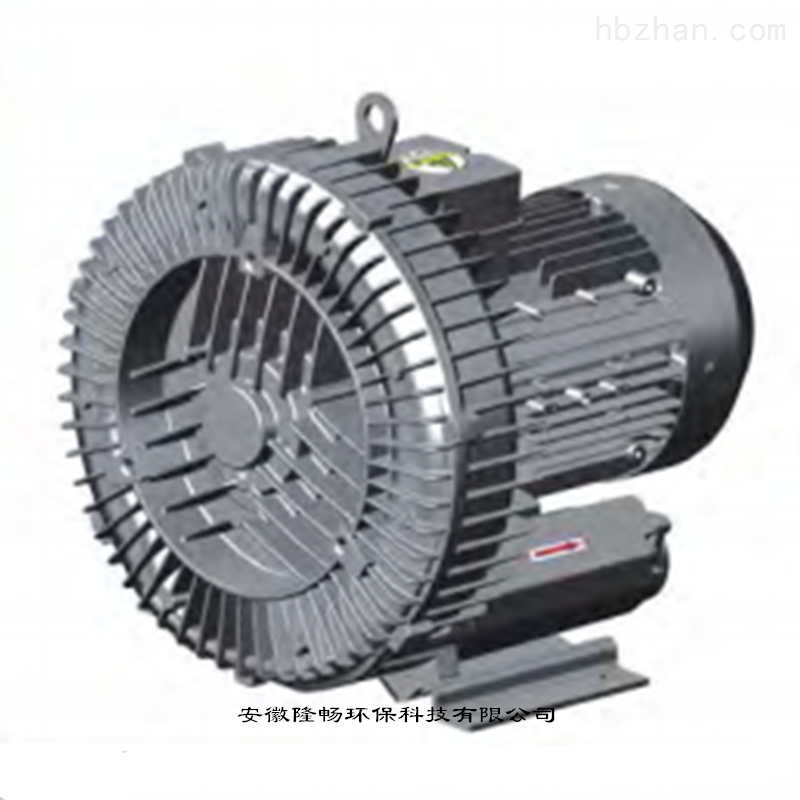 污水处理厂曝气漩涡气泵/旋涡泵