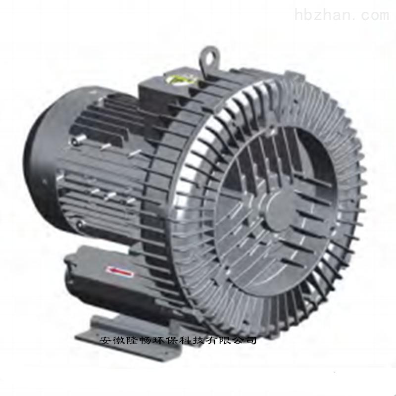 送料風機 高壓吸塵風機 上料高壓鼓風機