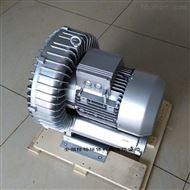 LC浙江有機肥發酵曝氣高壓風機