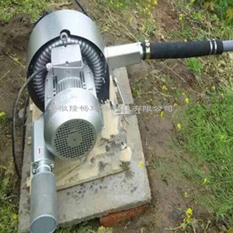 渔业养殖水体增氧漩涡气泵/曝气旋涡泵