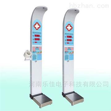 HW-900Y超声波身高体重体检一体机