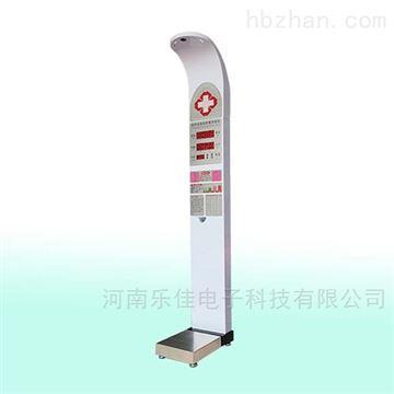 HW-900Y超声波身高体检机