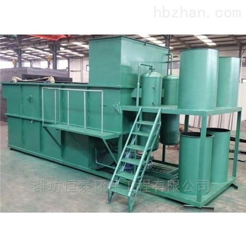 丽江市一体化污水处理设备