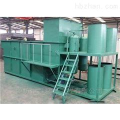 ht-620丽江市一体化污水处理设备