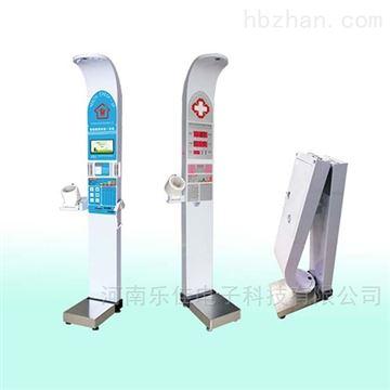 HW-900AZ便携式公卫健康体检一体机