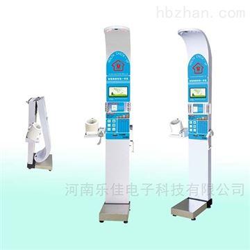 HW-900A便携式健康查体一体机