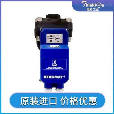 4017193高效冷凝处理德国贝克欧BEKO油水分离器