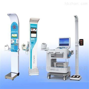 HW-V6000自助健康智能体检一体机