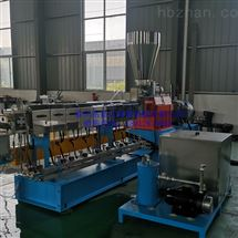 MJDPP/PA/PVC加玻纤造粒机(供应商)