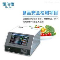 HED-IG-SZ食品重金属快速检测仪器