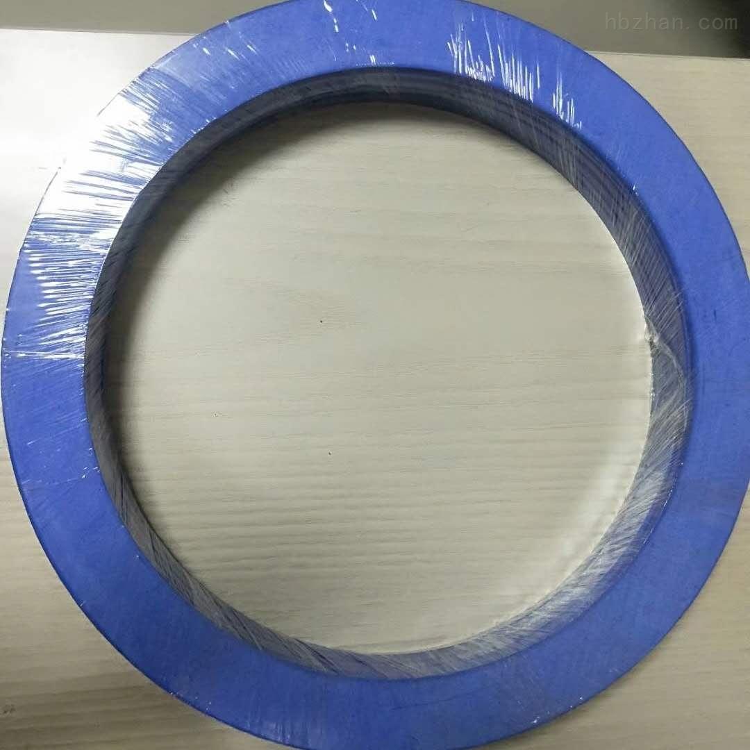 蓝色低温四氟