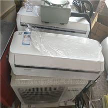 工业用5P柜式防爆空调