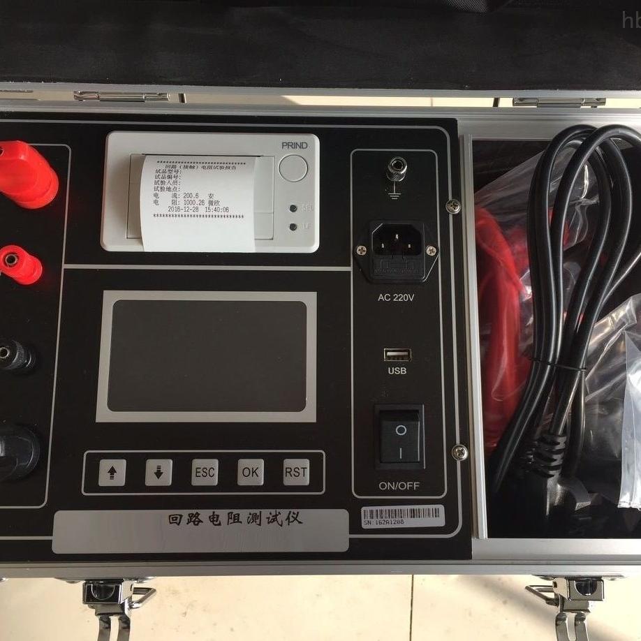 100A开关接触回路电阻测试仪
