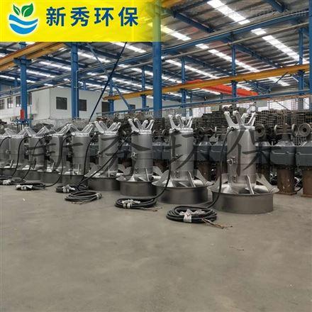 不锈钢加药搅拌机 工业潜水搅拌器厂家供货