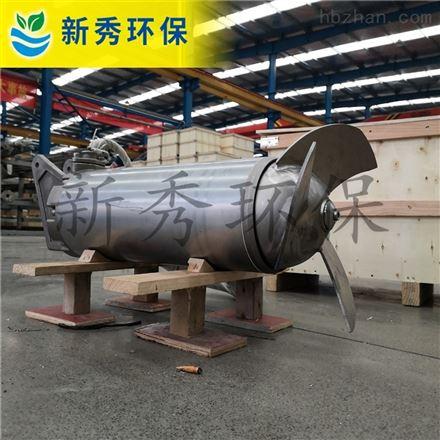 沼气池搅拌机中速潜水搅拌器小型厂家