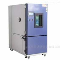 高低温交变温热试验箱技术参数