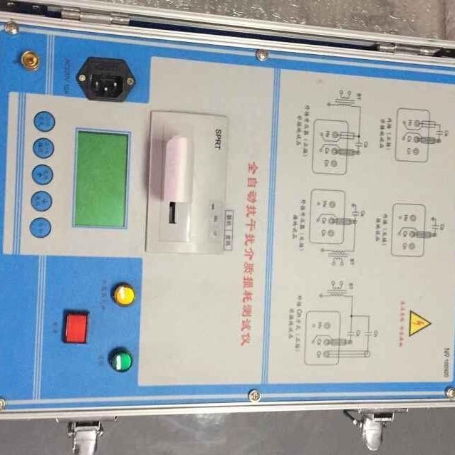 高压介质损耗测试仪.变频抗干扰