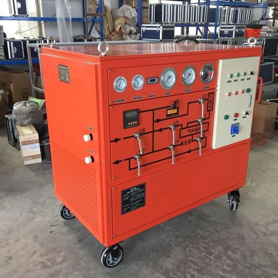 SF6抽真空充气装置气体回收车