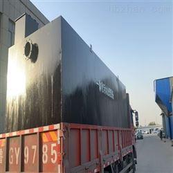 化工厂废水处理平流式溶气气浮机