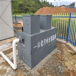 红薯淀粉污水处理设备