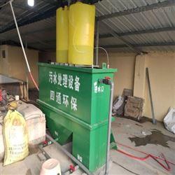 黄瓜腌制污水处理设备