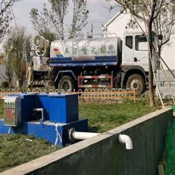 农村生活污水处理气浮设备厂家