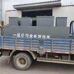 印刷加工厂废水处理一体化设备