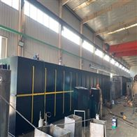 食品加工設備污水處理一體化工藝