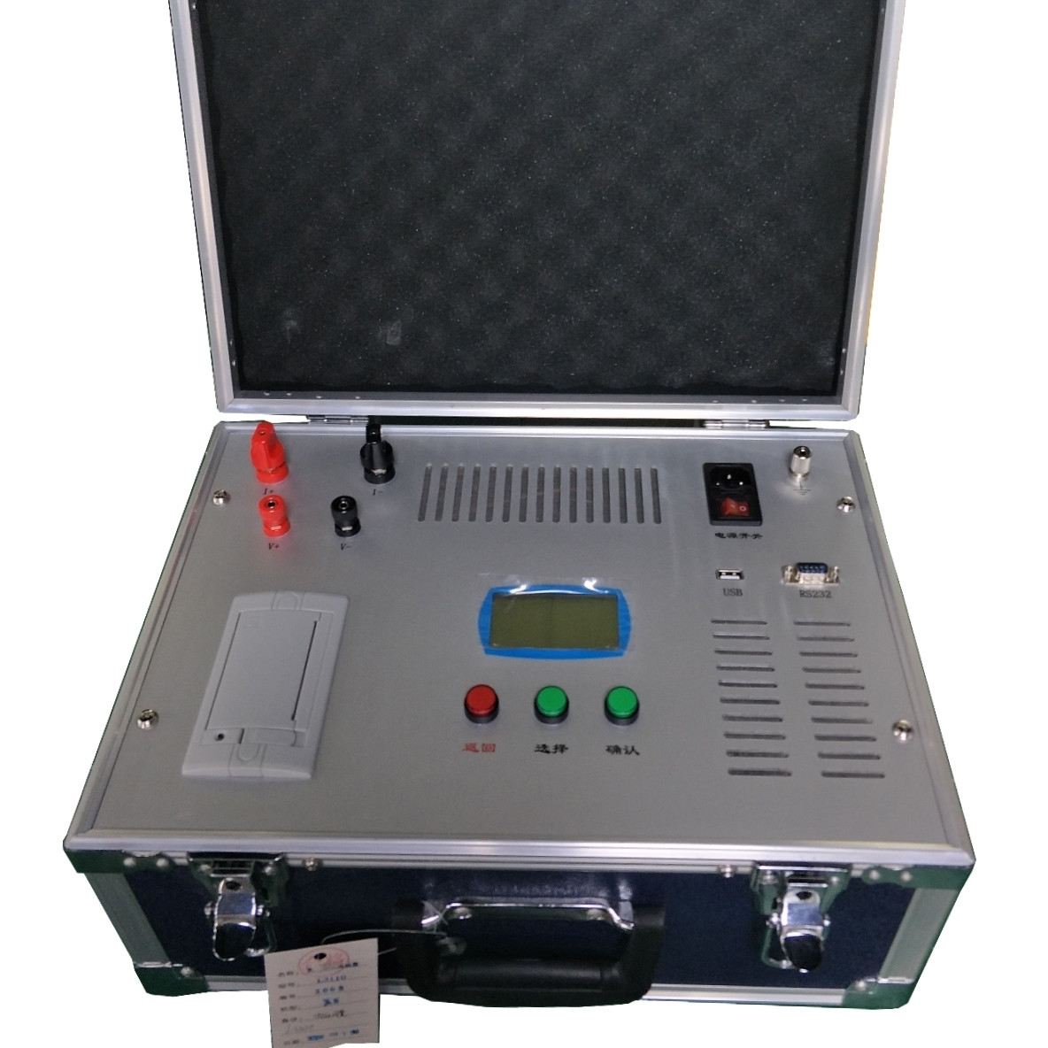 上海接地导通电阻测试仪50A