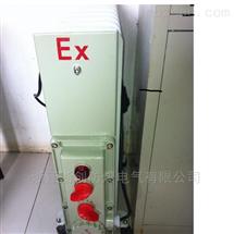 BDR-1.5KW/9P防爆电热油汀